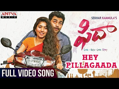 Fidaa-Movie-Hey-Pillagaada-Full-Video-Song