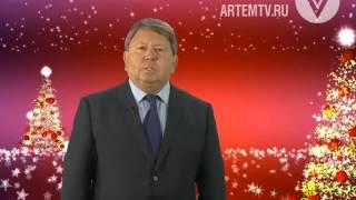 Новогоднее обращение Анатолия Баделя