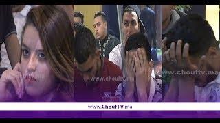 فيديو جد مؤثر..دموع مغاربة بعد هدف بوحدوز القاتل في مرمى المنتخب المغربي بالمونديال       بــووز