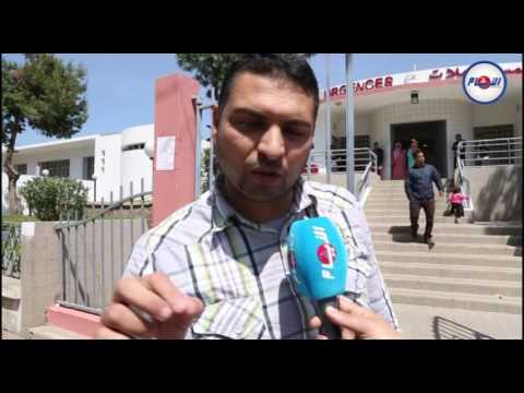 مواطن يوجه رسالة إلى وزير الصحة من مستعجلات ابن رشد
