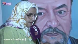 تصريح جد مؤثر على لسان شقيقة الممثل المغربي الراحل العربي الساسي |
