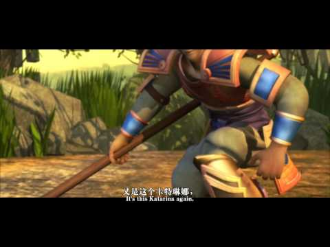 League of Legends - LaLaLa DemaCia Episode 05: Sworn Brothers HD