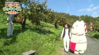 次郎柿&磐田産メロン篇/しっぺいのはらぺこクッキング