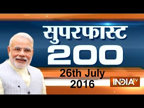 Superfast 200 | 26th July, 2016 ( Part 1 ) - India TV