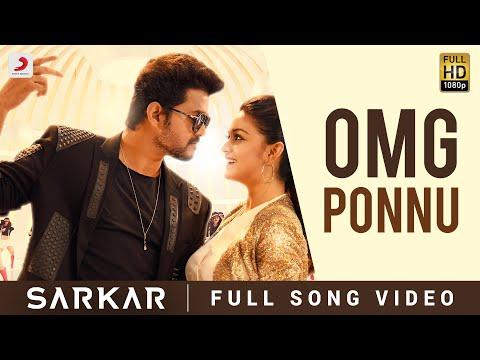 Sarkar - OMG Ponnu Song Video (Tamil) - Thalapathy Vijay, Keerthy Suresh - A .R. Rahman  Watch later  Share