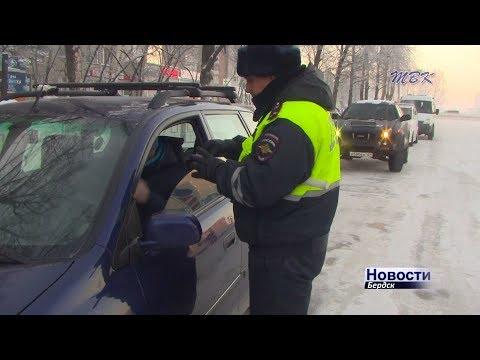 Рейд по налогам и штрафам провели судебные приставы на территории Бердска
