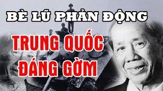 """TBT LÊ DUẨN Phát Biểu Về """" Bè Lũ Bành Trướng Bắc Kinh"""" Năm 1979 – Sự Thật Lịch Sử"""
