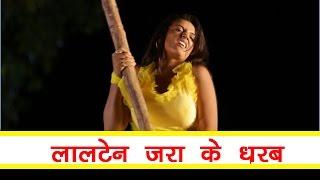 HD लालटेन Suna Ae Raja Ji A Balma Bihar