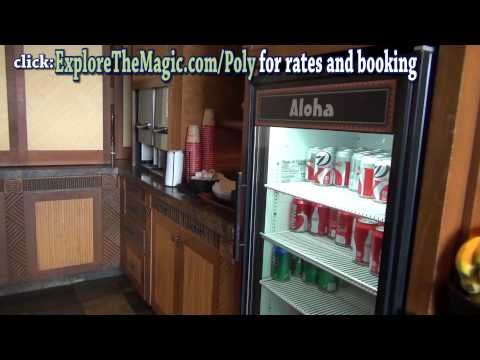 Disney World's Polynesian Resort Club Level Hawaii Building (Concierge)