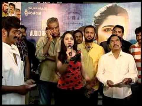 Pratighatana-Movie-Audio-Launch