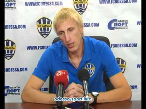 ФК Одесса - Динамо-2. Пресс-конференция_5.09.11