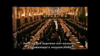 Harry Potter And The Philosopher's Stone. Part 1