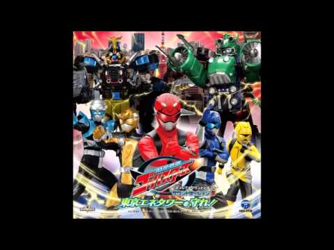 Tokumei Sentai Go-Busters the Movie: Protect the Tokyo Enetower! Original Sound Track FULL