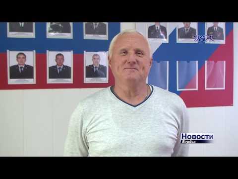 В бердском отделе МВД в день профессионального праздника поздравили ветеранов уголовного розыска