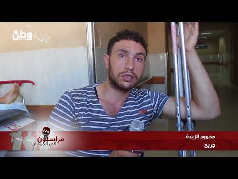 """نزلاء مشافي غزة بلا وجبات طعام!! """"كل على حسابك"""""""