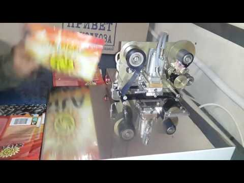 Thermal printing ink dater