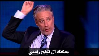 Jon Stewart on Al-Bernameg with His Egyptian Counterpart Bassem Youssef