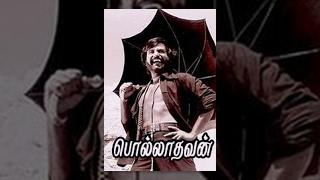 Polladhavan - Rajini Movie