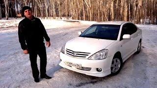 Тест - Обзор Toyota Allion T240 1.8