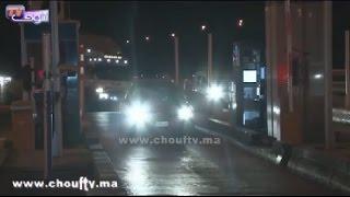 هذه هي خسائر الشركة الوطنية للطرق السيارة بالمغرب بعد 48 ساعة من الاضراب   |   تسجيلات صوتية