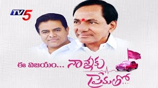 TRS crosses 100 divisions; might elect mayor on own