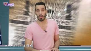 شوف الصحافة : المغرب يضرب الجزائر بسلاح الغاز |