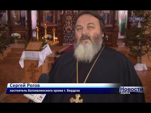 В Бердске выбирают место для крещенской купели
