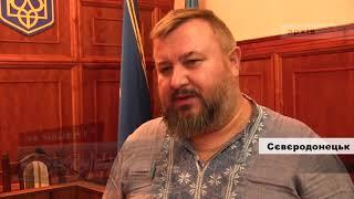 Сєвєродонецькі депутати подолали вето мера на звільнення заступників і секретаря міськради