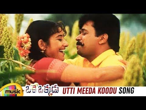 Utti Meeda Koodu Song - Oke Okkadu Movie Songs - Arjun Sarja, Manisha Koirala, Sushmita Sen