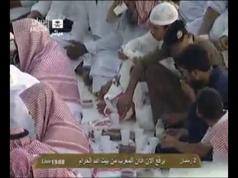 Makkah & Madina Sharif IFTAR 2013-Greatest Breaking of Fast.