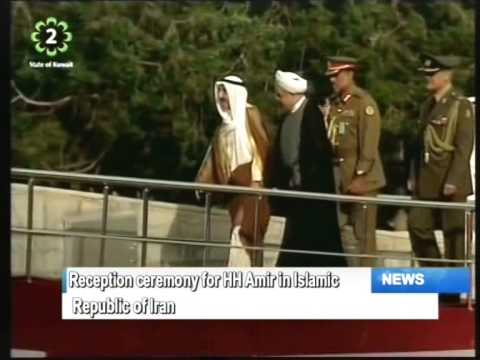 His Highness the Amir attends reception ceremony upon arrival in Tehran