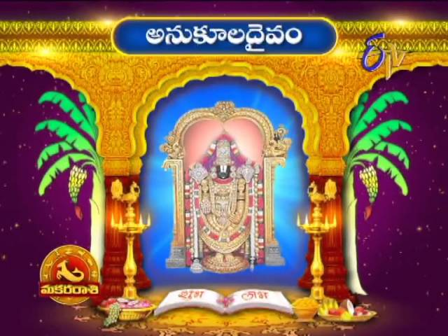 Subhamastu - 25th January 2014