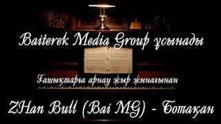 ZHan Bull (Bai MG) - Ботақан
