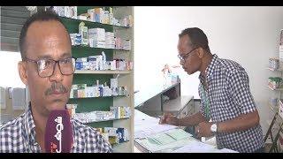 غريب و بالفيديو.. وزارة الصحة خفضات أثمنة 57 دواء و الصيدليات مفراسهم والو |