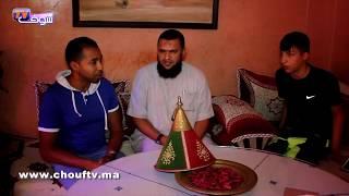 شرعا.. هاشنو قال الدين في شراء أضحية العيد بالكــريدي   |   خارج البلاطو