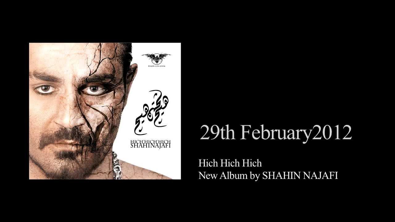 Shahin Najafi - Ranandegi Dar Masti | Hich Hich Hich 2012 ...
