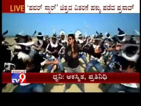Mehbooba Mehbooba Promo Song...Power Movie