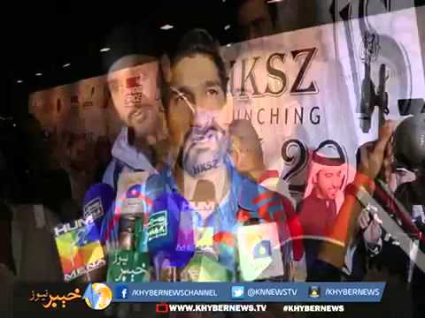#KHYBER TV HKSZ.TV 19TH OF DEC 2015