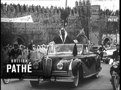 King Saud Arrives To Morocco (1957)