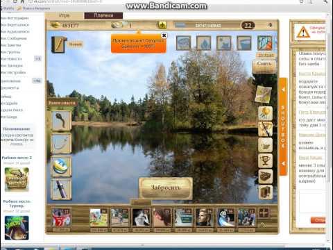 Баг на игру в одноклассникахНа рыбалку - YouTubeБаг на игру в о