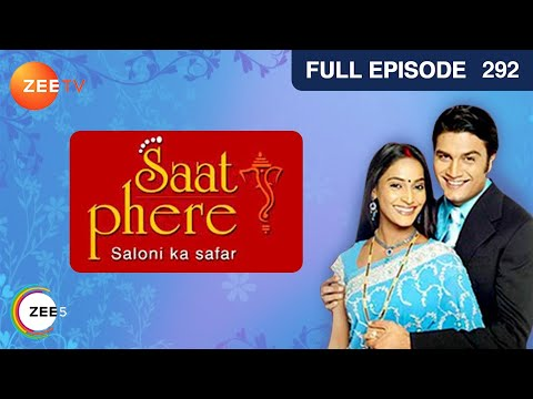 1st name all on people named saloni songs books gift - Saloni serie indienne ...