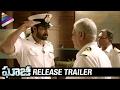 Ghazi Release Trailer - Rana,Taapsee, Kay Kay Menon-Releas..