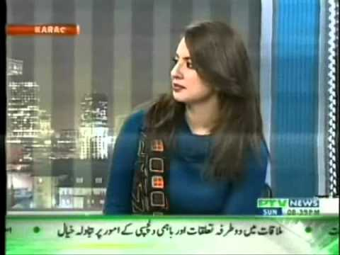 SIDRA IQBAL   INSIGHT   PART4   PTV NEWS 20TH JAN, 2013