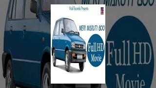 Meri Maruti 800 Full Movie New Punjabi Movie Latest