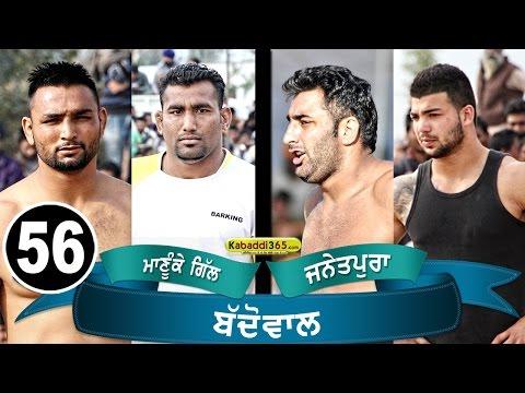 Manuke Gill Vs Janetpura Best Match in Baddowal (Ludhiana) By Kabaddi365.com