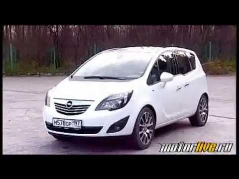 Тест-драйв Opel Meriva 1.7 CDTi российской сборки