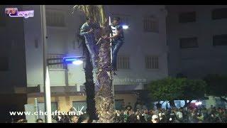 بالفيديو..باش يْتفرجو فـ L'algérino طلعو فوق الشجرة فمهرجان الناظــــور | بــووز