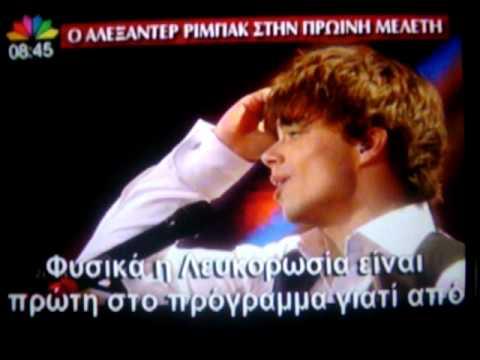 Alexander Rybak talking on