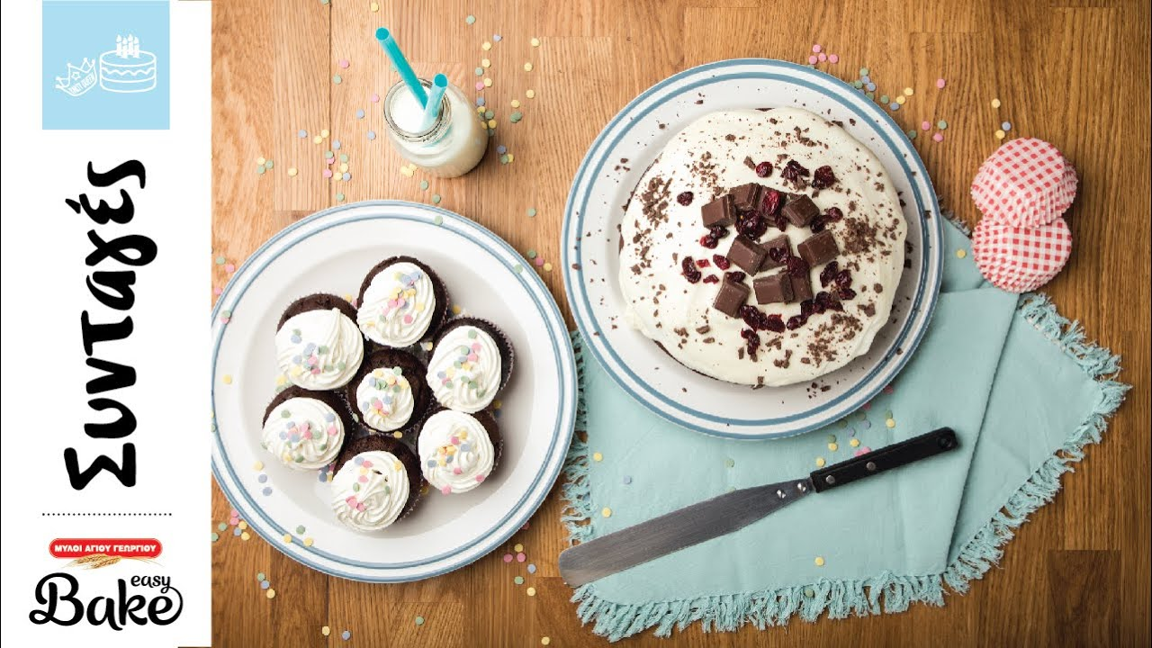 Easy Bake τούρτα και muffins με frosting βανίλια