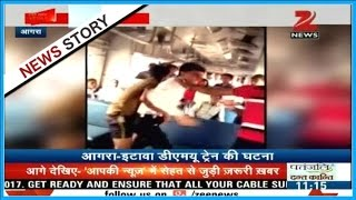 Viral Video : Boys beating ticket checker in moving train..